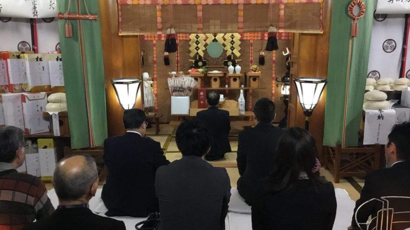 平成30年宮町商店街の新年会