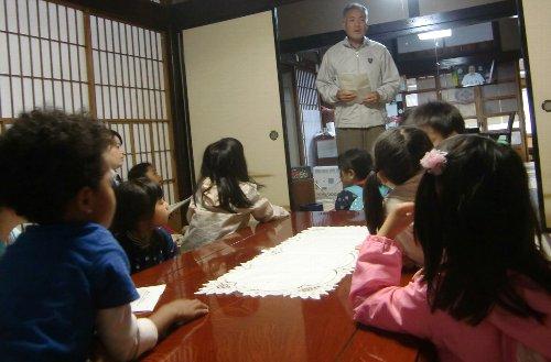 宮町たんけん(東六児童館主催)