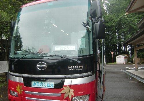 七夕バスツアーでお宮町へも訪問!