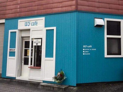 はぴcaféが、近日オープン!