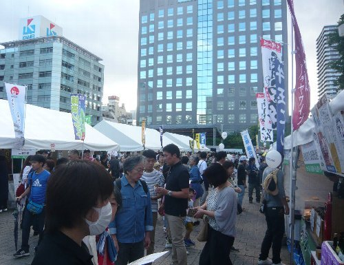 西川町が、勾当台公園に来ています!