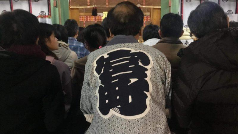 元朝祈願祭