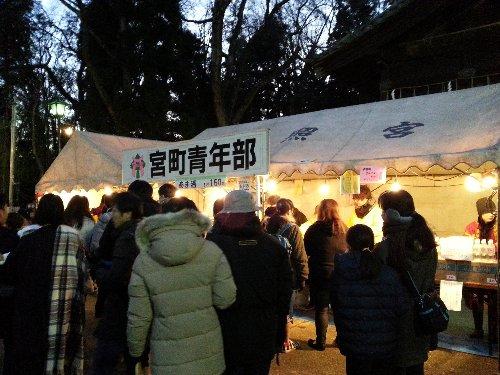 仙台東照宮のどんと祭がありますよ。