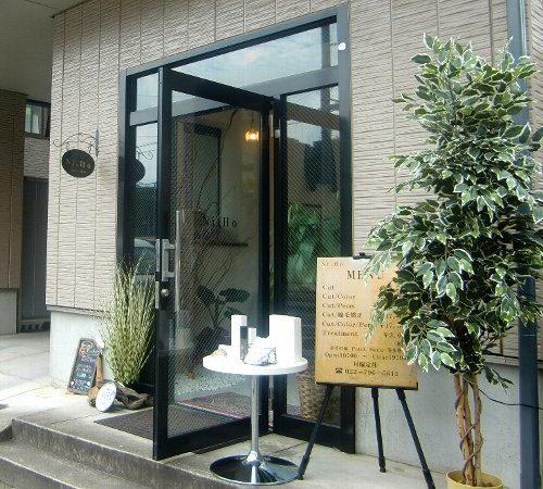 美容院 Ni.Ho(にほ)さんが、オープン!