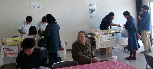 福沢市民センターまつりが開催されました!