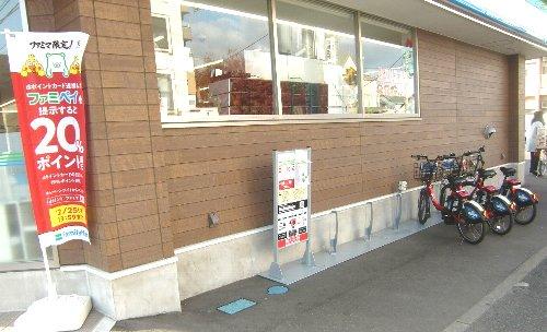 ダテバイクが、ファミリーマートに設置されました!