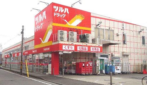 ツルハドラック 小田原店