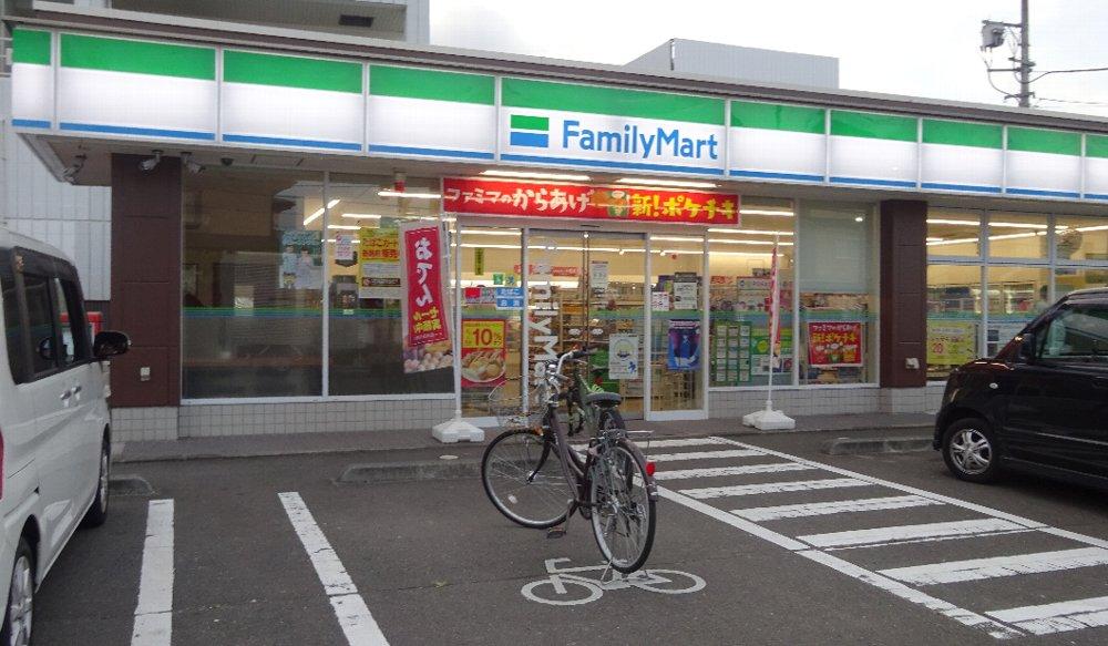 ファミリーマート 小田原五丁目店