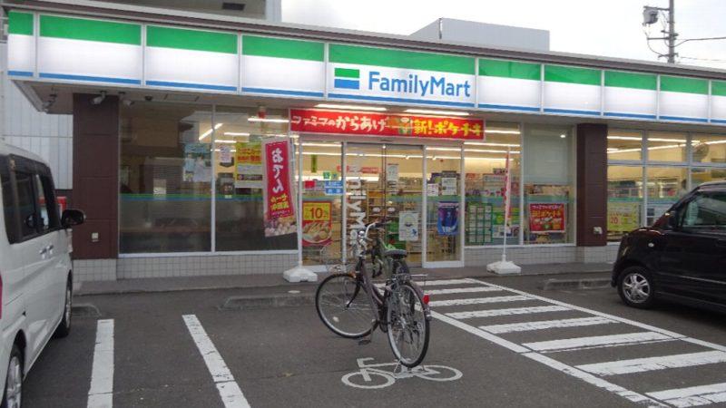 ファミリーマート小田原店でもお宮町商品券が使えるようになりました!