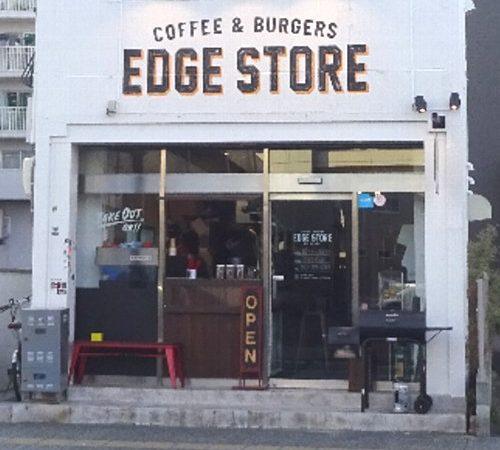 EDGE STORE(えっじ すとあ)