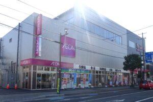 イオン 仙台宮町店