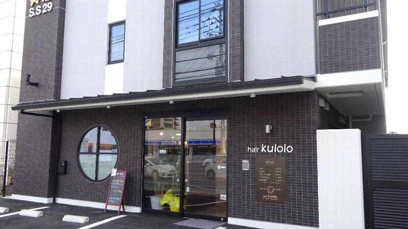 鈴憲さんが、マンションを新築されました!