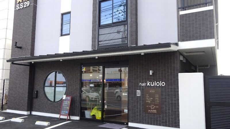 hair kulolo(ヘアー クロロ)が、3月にオープン!