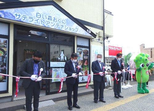 白い森おぐに サテライトアンテナショップ 仙台店が、オープン!