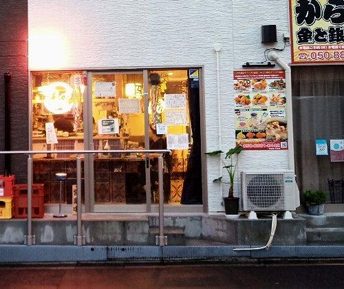 田代酒場が令和3年5月にオープンしました!