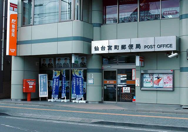 お宮町商店街割増商品券の整理券の期限が近づいてきました!